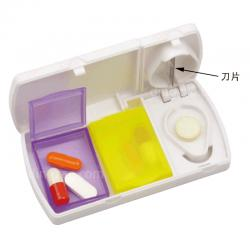 Multifunctional Pill Box