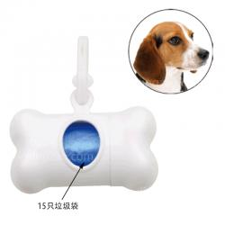 Bone-Shape Pet Waste Bag Dispenser