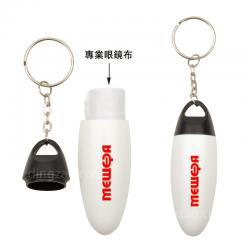 Glasses Cleaner With Key Chain