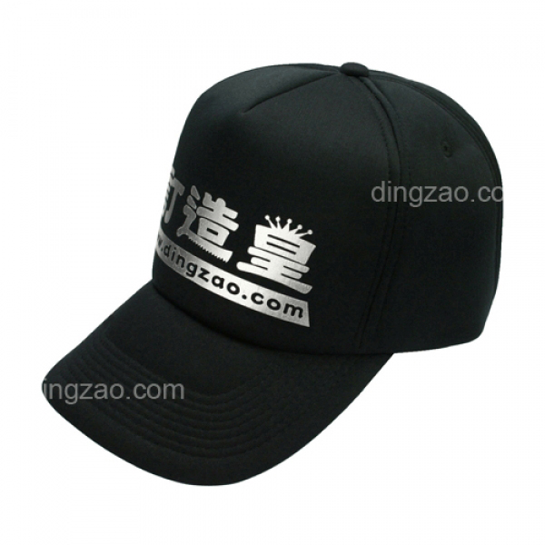 Structured Sport Sandwich Cap