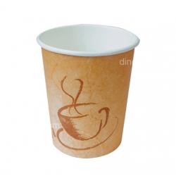 Advertising Paper Cup (7oz)