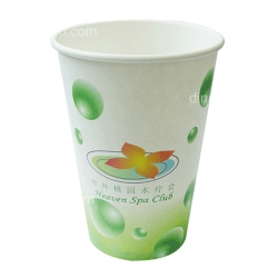 Paper Cup for Advertising (12oz)