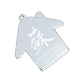 House-shape Steel Tag