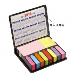 PU Leather Colorful Memo Holder With Calendar Card