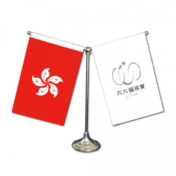 """Y"" Shape Table Flag with Stand"