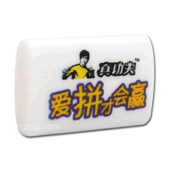 Custom-shape Eraser