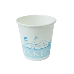 Advertising Paper Cup (2.5oz)