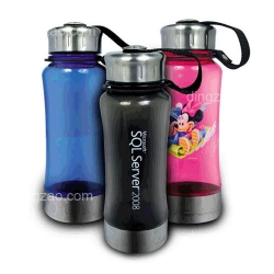 Water Bottle with Steel Lid and Base (500ml)