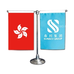 """T"" Shape Table Flag with Stand"