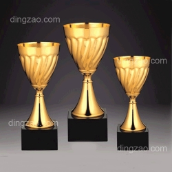 Gold Metal Trophy Cup without Handles (31cm)