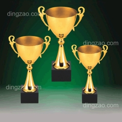 Gold Metal Trophy Cup (28cm)