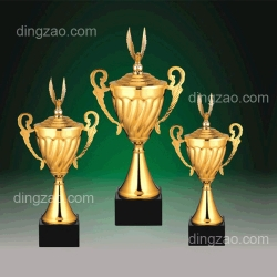 Gold Metal Trophy Cup with Cover (37cm)