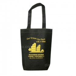 80g Eco-friendly Bag (25 x 30 x 8 cm)
