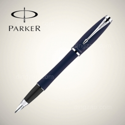 Metallic Curvaceous Stylus Pen