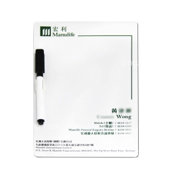 Fridge Magnet Wordpad (A4)