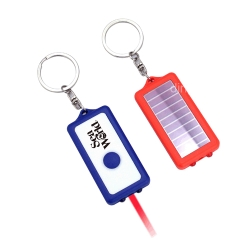 Laser Light Key Tag