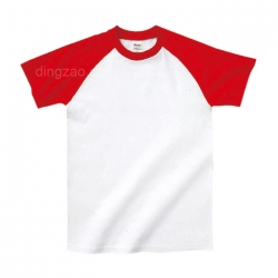 Round Neck T-shirt with Colored Sleeve