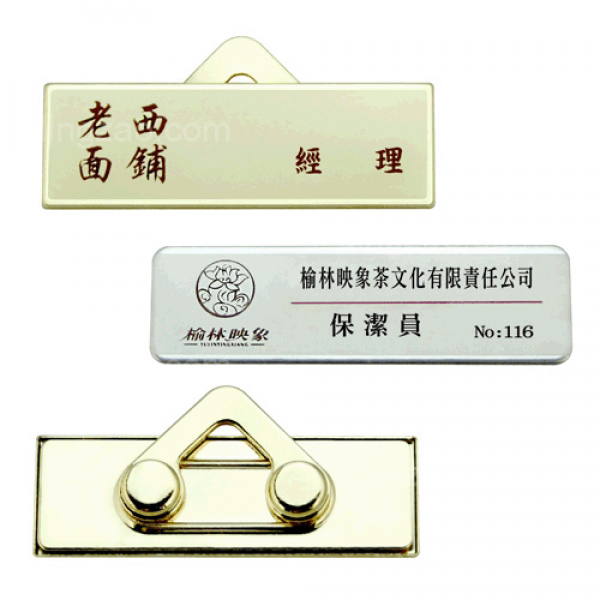 stainless Name Tag