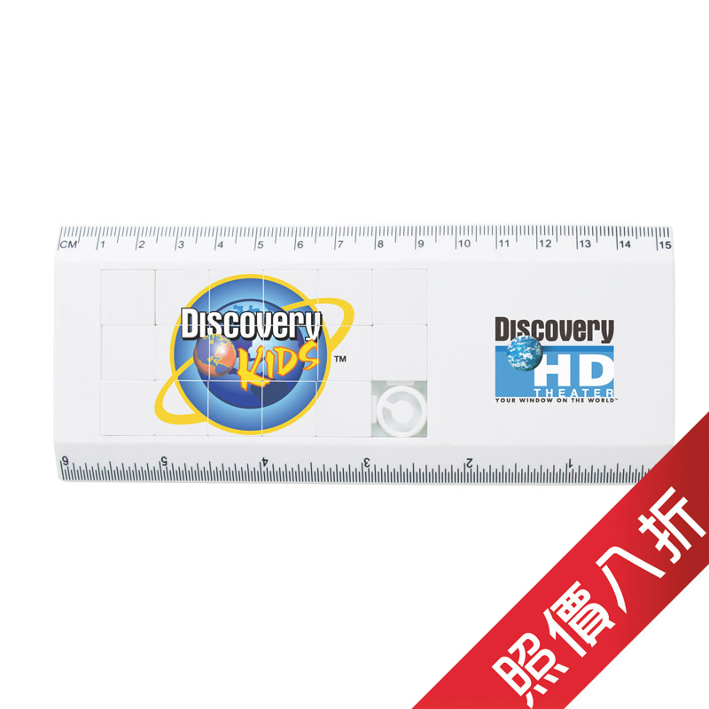 Puzzle Ruler (Promotion)