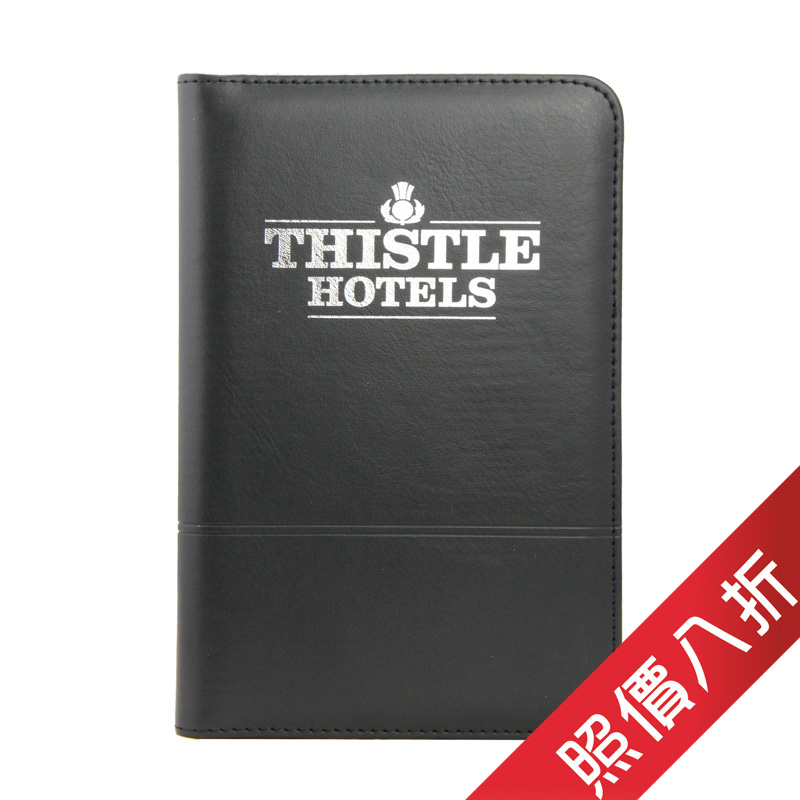 A5 PU Notebook with 30 Sheets (Promotion)
