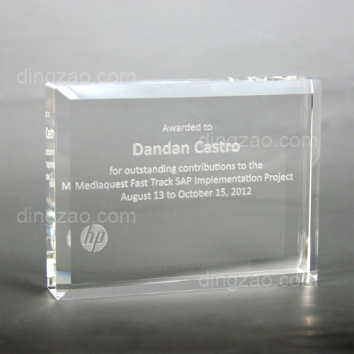 Square Crystal Paperweight (10 x 7.5 x 2 cm)