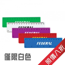 15cm Ruler (Promotion)
