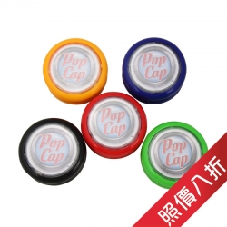 YOYO Ball (Promotion)