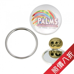 Round Metal Mirror (7.5 cm) (Promotion)