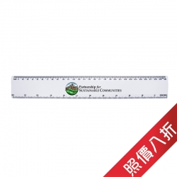 Ruler (30cm) (Promotion)
