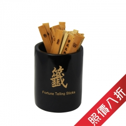 Bamboo Pen Stand (Promotion)