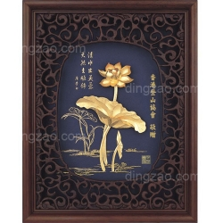 Gold Leaf Painting with Engraving Frame (25 x 32 cm)