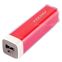 Portable Power Bank (2600mAh)