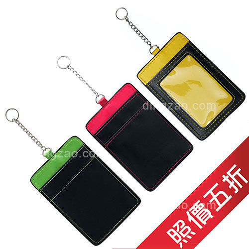 ID Holder with Two Pockets (Vertical) (Promotion)
