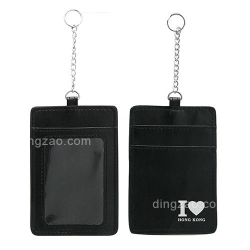 ID Holder with Two Pockets (Vertical)