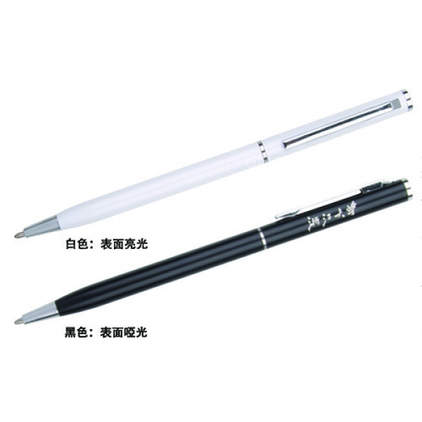 Fine Writing Pen