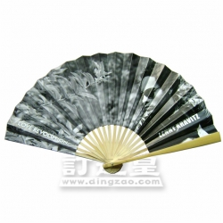 Chinese Paper Folding Fan (26cm)