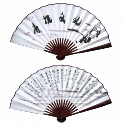 Chinese-style Paper Folding Fan (30cm)