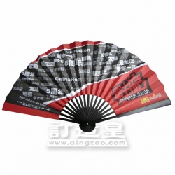 Chinese-style Paper Folding Fan (33cm)