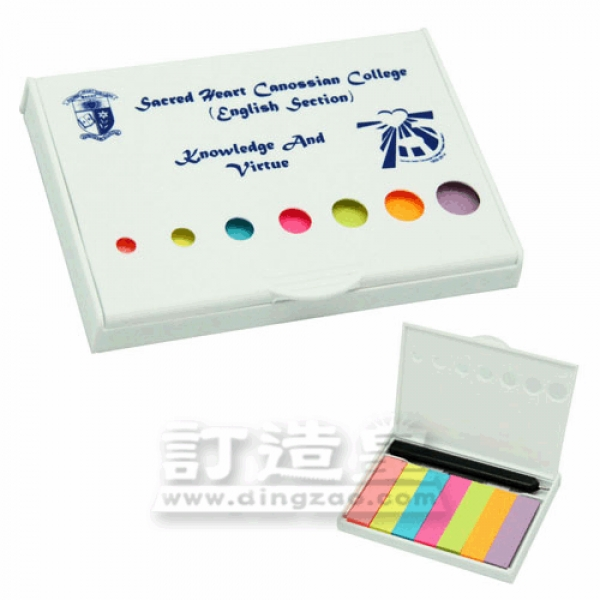 7-Colour 3-in-1 Sticky Notes Holder