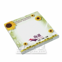 Sticky Notepad (7.4 x 7.4cm/50 sheets)