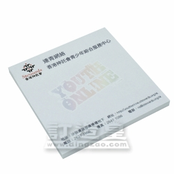 Sticky Notepad (8.3 x 8.3cm/50 sheets)