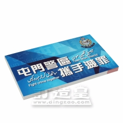 Multifunctional Notepad (12.5 x 7.5cm/100 sheets)