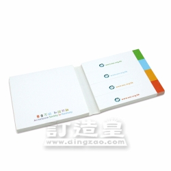 Combined Sticky Memo Pad (6.3 x 6.8cm/100 sheets)