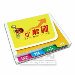 Combined Sticky Memo Pad (10.4 x 8.1cm/100 sheets)