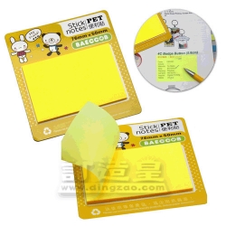 Florescent Sticky Notes (9.0 x 9.5cm/40 sheets)