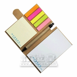 Sticky Memo Pad with Pen