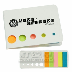 5-Colour Pocket Sticky Flags