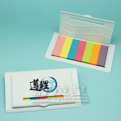7-Colour Sticky Notes
