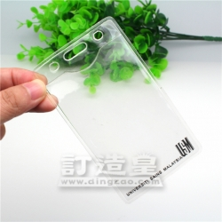 ID Holder (Vertical )