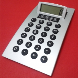 Calculator - Vancouver English Centre
